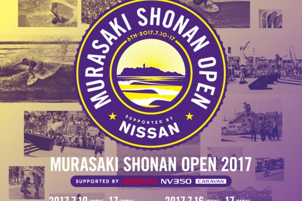 shonan_open_2017_KV_square01